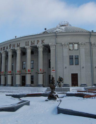SMART TECHNIK a.s. - Белорусский государственный цирк